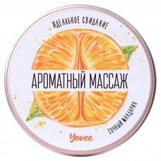 Массажная свеча Yovee by Toyfa «Ароматный массаж» с ароматом мандарина 30 мл