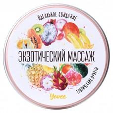Массажная свеча Yovee by Toyfa «Экзотический массаж» с ароматом тропических фруктов 30 мл