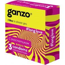 Презервативы Ganzo Long Love №3 для продления полового акта