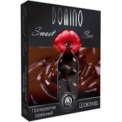 Презервативы Luxe Domino sweet sex Шоколад