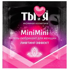 Гель-любрикант Ты и Я MiniMini для женщин с эффектом «узкий вход» 4 г