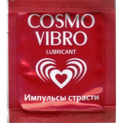 Лубрикант COSMO VIBRO 3г, 20 шт в упаковке